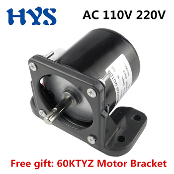 Synchronous Motor AC 220V 110V 14W Gear Electric Motors 220 V Volt Free 60KTYZ Motor Mount Bracket Fixed Holder Speed Reducer 60ktyz ac permanent magnet synchronous gear motor oven greenhouse rotary motor 1 2 turn