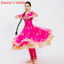 Women Adult Indian Dancing Embroidered Two-Layered Big Hem Dress Veil Pants Oriental Belly
