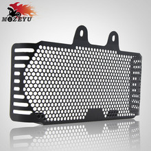 Motorcycle Motor Frames Fittings Radiator Grille Guards Cover Protection Oil Cooler Guard for BMW R NINE T RACER 2017 2018 2019
