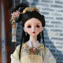 AS Hua Rong 58cm SD 1/3 Doll BJD New arrival Girl Literary Gift Ball joint Doll And Free Eyes Ball jointed doll