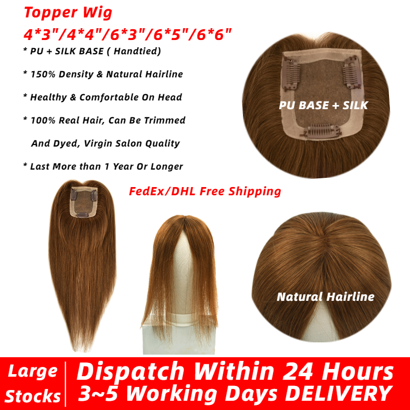 Neitsi 3 Clips In On Hair Topper Wigs PU Base + Silk Lace Remy Human Hair Pieces Toupee For Women Natural Hairline 150% Density