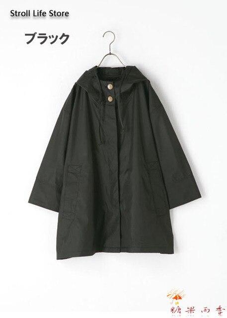 Japan Waterproof Rain Poncho Women Korean Raincoat Black Long Rain Coat Jacket Long Coat Women Windbreaker Gabardina Mujer Gift 3
