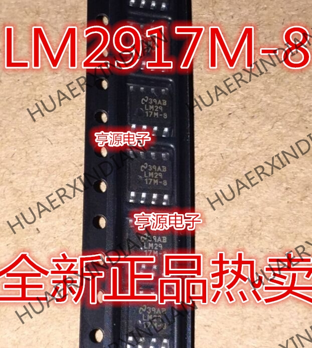 10PCS/LOT LM2917MX-8 LM2917M-8 SOP8 new in stock image