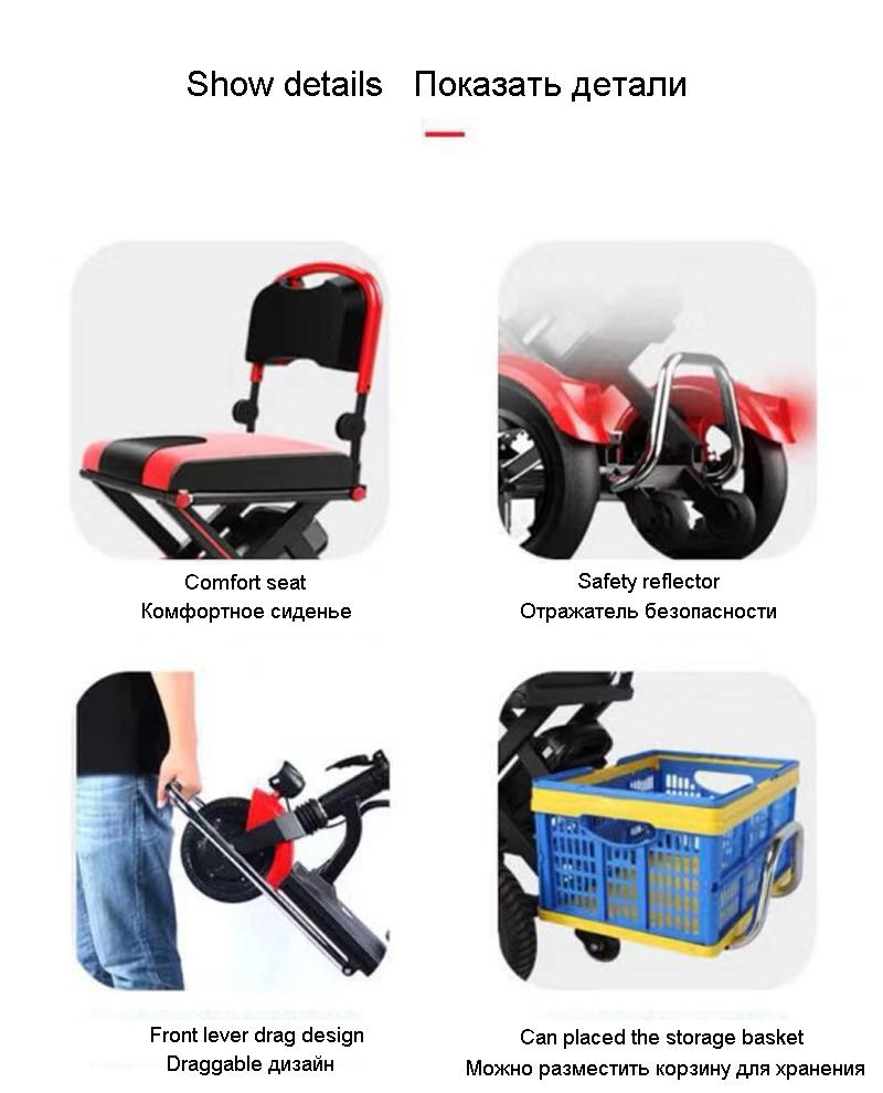 Electric Kick Scooter Adult Three Wheel Electric Scooters Tricycle 36V 300W Portable Folding Electric Elderly Scooter (25)