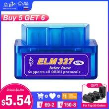 Автосканер ELM327 V1.5, Инструмент для диагностики автомобиля, Bluetooth/Wifi, протокол OBDII, поддержка Android/IOS/Windows