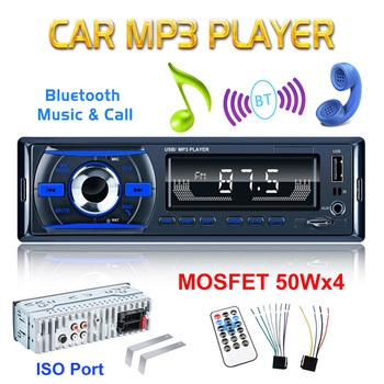ALLOET Car Auto Stereo Multimedia Video Player 1DIN MP3 Player BluetoothAUX-in USB FM Radio Input Receiver In Dash Head Unit image