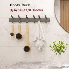 Hook Hanger Jacket Organizer Coat-Rack Towel Wall-Mount for Hat 3/4/5-/..