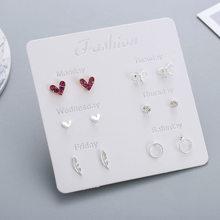 Feminino coração estrela mini brincos conjunto sete dias menina pequena folha quadrada pérola brincos senhora coreano mini jóias 2020