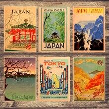 Tokyo City Japón Tour viajes lienzo pinturas cuadros de pared vintage Kraft carteles recubierto pegatinas de pared decoración del hogar regalo