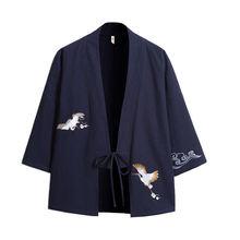 Мужской однотонный китайский костюм Тан с вышивкой кардиган