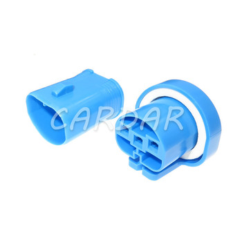 1 Set 3 Pin 9004 2.8 Auto Connector Assy For Headlight Car Light Bulb Speaker Cables Socket For Toyota Subaru image