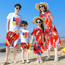 2020 Summer Matching Family Outfits Mother Daughter Beach Dresses Dad Son Cotton T-shirts+Shorts Holiday Family Look T-shirts(China)