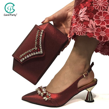 2020 New Arrival Wine Color Italian design Wedding Shoe and Bag Set Wedding Shoes and Bag Party Shoes and Bag Set for Party
