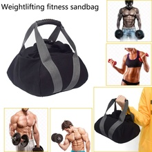 Kettlebell Sandbag Portable Sand Kettlebell Soft Sand Bag We