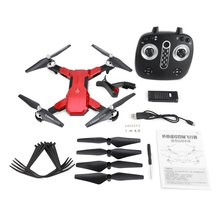 CS-7 GPS Foldable Quadcopter With 4 Channel 6-Axis Gyro UAV 480P Camera Speed Adjustable Headless Mode Gravity Sensing Drones