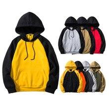Mens Hoodies Streetwear  Sweatshirt Men Thick Full Casual Patchwork Loose Hoodie