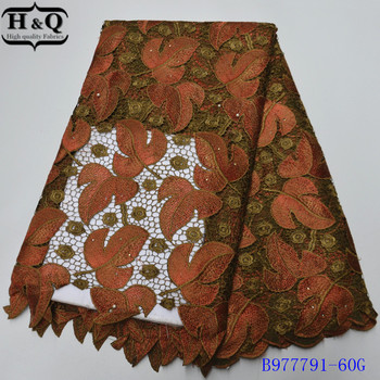 H&Q Nigeria Guipure Lace 2020 High Quality African Cord Lace Fabric Embroiderey Water Soluble Fabrics For Wedding B977791-60G