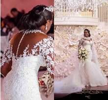 Роскошное кружевное платье с аппликацией; Платье длинными рукавами