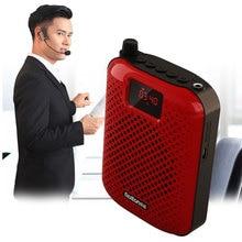 K500 Bluetooth громкий динамик микрофон голосовой усилитель для Мегафона динамик для обучения гид продаж
