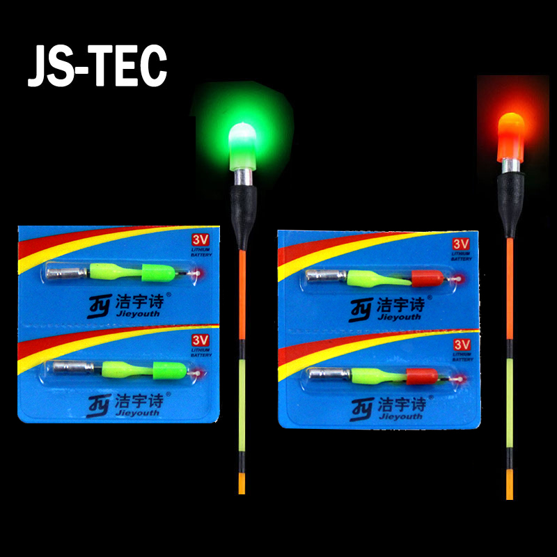 1Pack/2Pcs Green/Red Electronic Fishing Floats Light LED Electronic Light +CR311 Battery Night Fishing Tackle Accessories A006