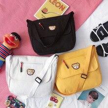 цена на Canvas bag female messenger wild ins medium bag new tide Korean college students single shoulder bag