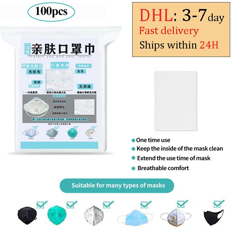 500 Pcs Disposable Filter Pad Adult Kids Face Mouth Mask Respirator  Anti Dust Haze PM25 Suitable For N95 KF94 FFP3 2 1 Masks
