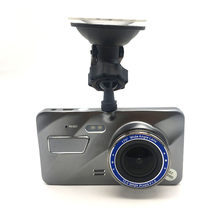 Car Dash Cam Pro dual camera 1080P GPS coordinates Car Cam Recorder 24H Parking Monitor Auto Vehicle Night Vision(China)