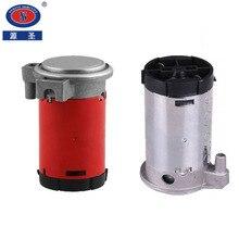 YUANSHENG 12V/24V Universal Air Horn Pump Replacement Compressor Durable Zinc Alloy For Car Motorcycle