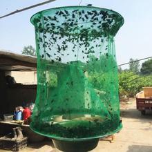 1PC Flytrap Pest Control Reusable Hanging Fly Catcher Killer Flies Flytrap Zapper Cage Net Trap Health Home Garden Yard Supplies