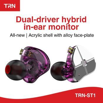 TRN ST1 Hybrid In Ear Earphone Monitor Running and Jogging Sport Earphone Headset Earphone Headset With 2PIN Detachable фото