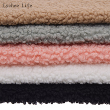 A4 Coral Cotton Velvet Plush Fabric Soft Warm Doll Pet Clothes Glove Lining Thickened Lamb Wool Fabric Diy Sewing