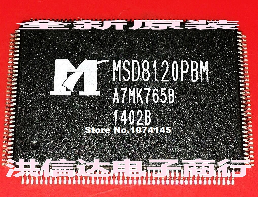 MSD8120PBM