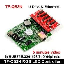 Carte de contrôle LED couleur asynchrone TF QS3N + Hub 75E005, USB disque et prise en charge vidéo Ethernet Gigabit P2.5/P3 en intérieur