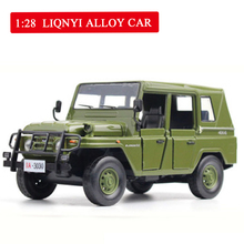 New 1/28 Vintage Off-road Military Pull Back and Open The Door Special Offer Die-cast Metal Desktop Display Toys for Children