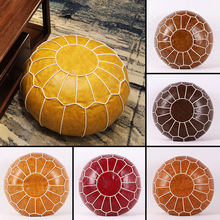 Ottoman Footstool Unstuffed-Cushion Pouf Moroccan Round Home Modern Craft Embroider Artificial
