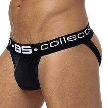 BS marque Sexy Jockstrap hommes sous-vêtements maille hommes string Cueca Tanga mâle culotte pénis poche confortable caleçon sous-vêtements gai