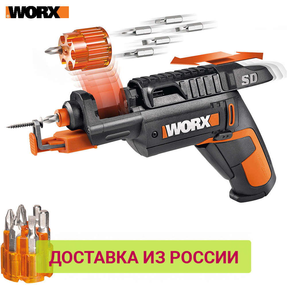 Electric Screwdriver WORX WX255 Power tools battery screwdrivers