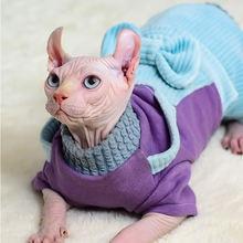 Симпатичное пальто для кошек мягкая Осенняя хлопковая куртка