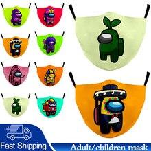 Respirável entre nós engraçado impressão máscara protetora máscara facial boca muffle adulto crianças pm2.5 máscaras tecido lavável máscara reutilizável