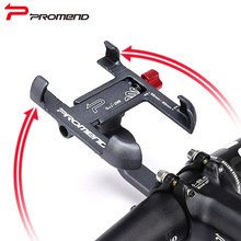 Promend 360° rotatable Aluminum Alloy Bike Mobile Phone Holder Bike Accessories Adjustable bicycle phone holder MTB Phone Stand(China)