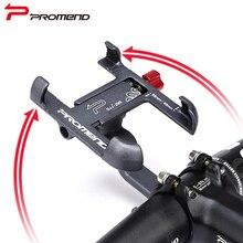 Promend 360° rotatable Aluminum Alloy Bike Mobile Phone Hol