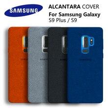 100% 新しいオリジナル本物のサムスン銀河 S9 S9 プラス S9 + アルカンタラカバー革高級プレミアムケース EF XG960 EF XG965