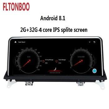 10,25 pulgadas Android 8,1 GPS para coche reproductor de radio de navegación para BMW X5 X6 E70 CIC NBT soporte 2GB RAM 32GB ROM wifi bluetooth