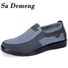 Vulcanize Shoes Men's Fashion Brand Canvas for Flats Zapatos-De-Hombre Demeng Sa