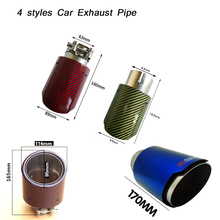 63mm IN 89mm/114mm OUT Durable Round Silencer System Tail Car Exhaust Pipe Universal