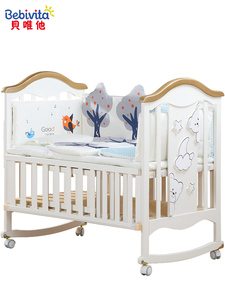 Baby Bed Solid Wood European Multifunctional White Baby Bb Bed Cradle Bed Neonatal Stitching Bed