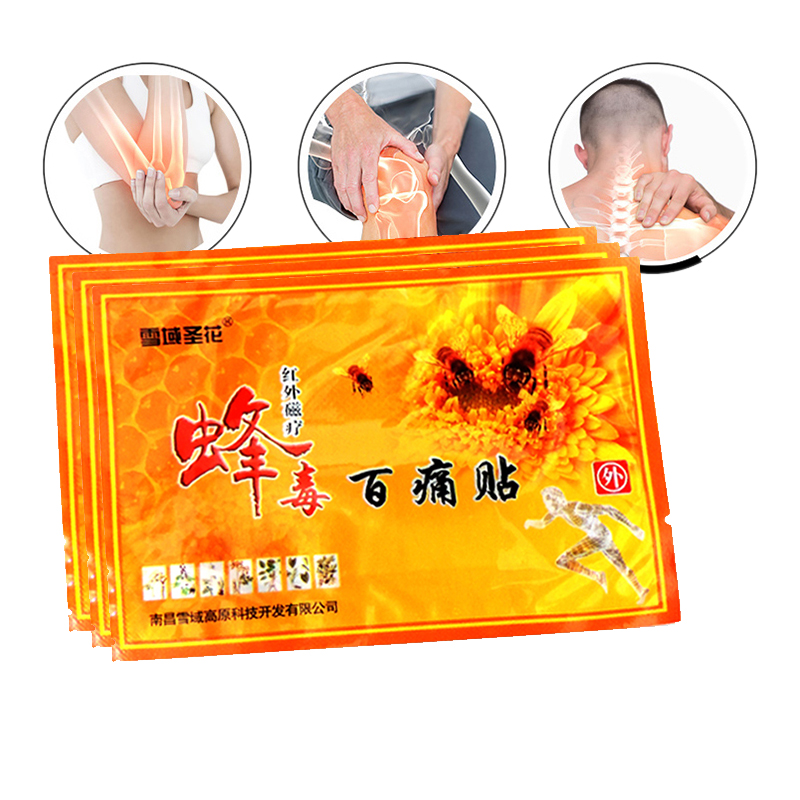 16Pcs Bee Venom Pain Paste Joint Pain Patch Neck Back Pain Body Massage Promote Blood Circulation Pain Patch