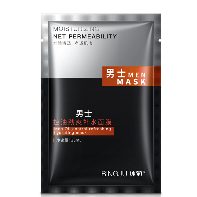 Men's Oil Control And Refreshing Moisturizing Mask Hydrating Black Head Remove Facial Mask