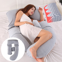 Big Size Pregnancy Full Body Pillow G Shape Cushion Multifunctional Maternity Sleeping Support Pillows Almohada Embarazada