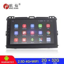 Android 9.1 2 DIN รถวิทยุสเตอริโอสำหรับรถยนต์สำหรับ Toyota Land Cruiser Prado 3 J120 2004 2009 รถยนต์ autoradio เสียง 2G + 32G 4G, WIFI